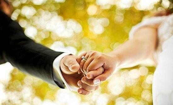 """دراسة تثبت أن الزواج يمنع مرض """"الزهايمر"""""""
