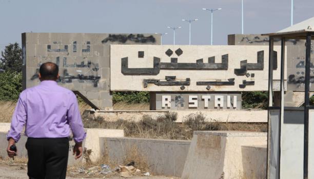 حمص: استقبال طلبات التجار لتسجيل بياناتهم بهدف إنشاء غرفة تجارة للرستن