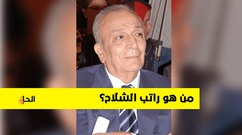 راتب الشلاح.. ابن الشهبندر الماسوني والغامض حيال الثورة السورية