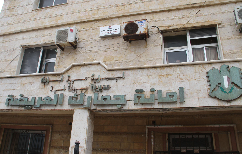 لبنان يمنع دخول الصادرات الزراعية السورية