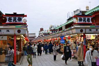 من أصل 20 ألف متقدم: اليابان تمنح اللجوء لعشرين شخصاً فقط العام الماضي