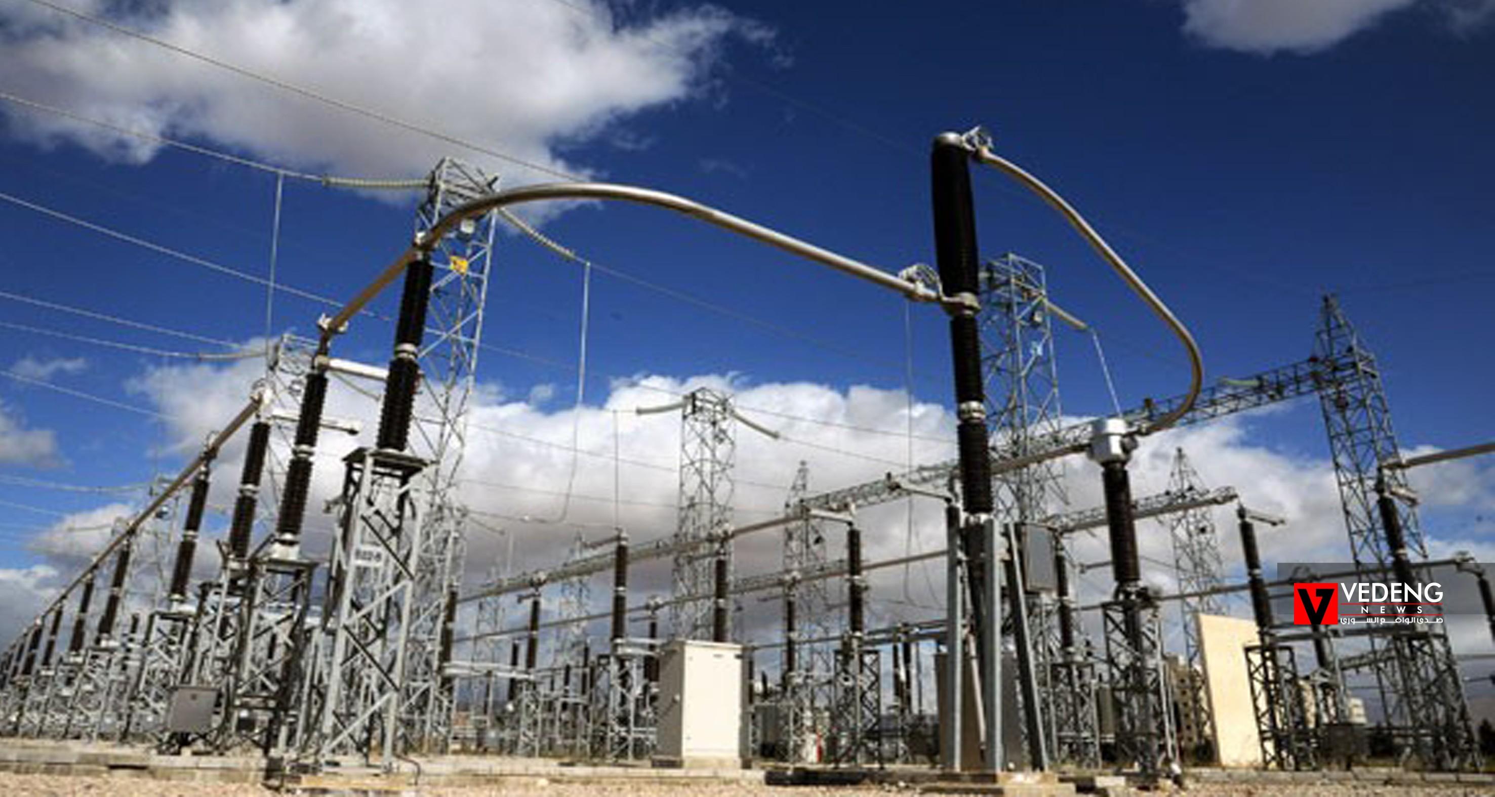 حكومة النظام: الوضع لا يسمح ببيع ميغا واط كهرباء واحد إلى لبنان