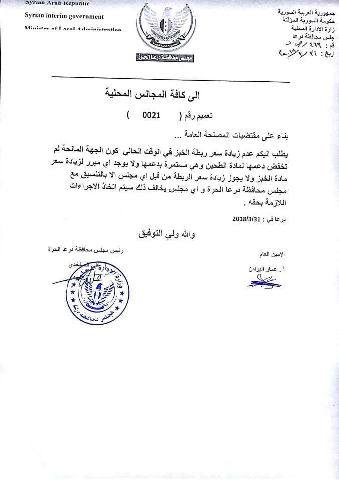 جنوب حماة.. نداء عاجل لإغاثة 800 عائلة مهجرة