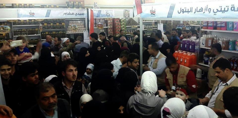 النظام يقيم مهرجان للتسوق في مدينة دوما بريف دمشق