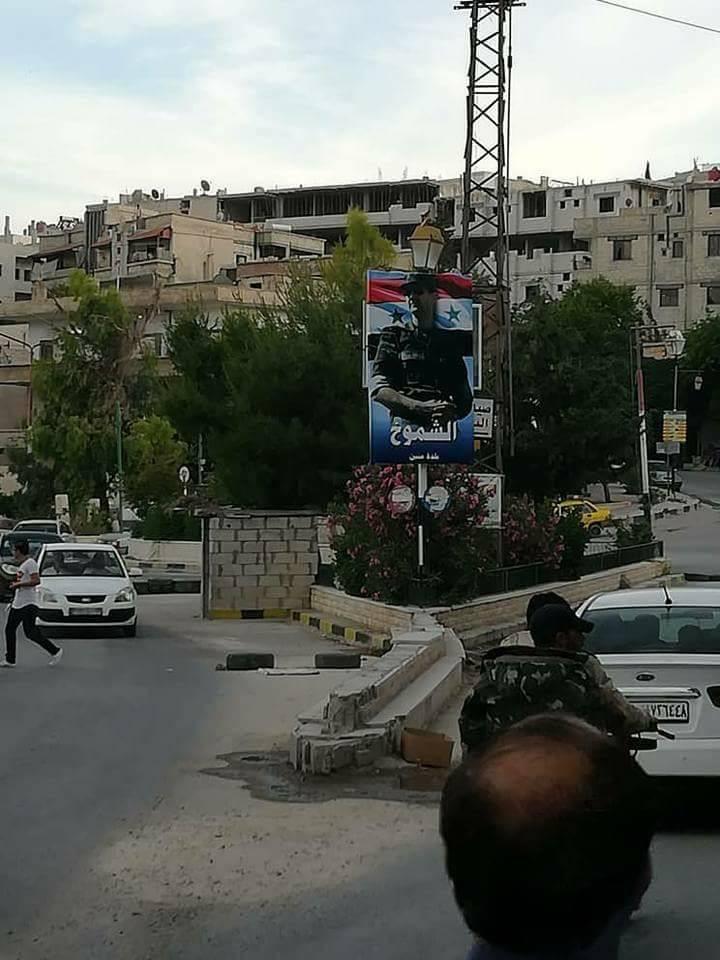 بطلب من حكومة النظام.. حملات نظافة في بلدات ريف دمشق