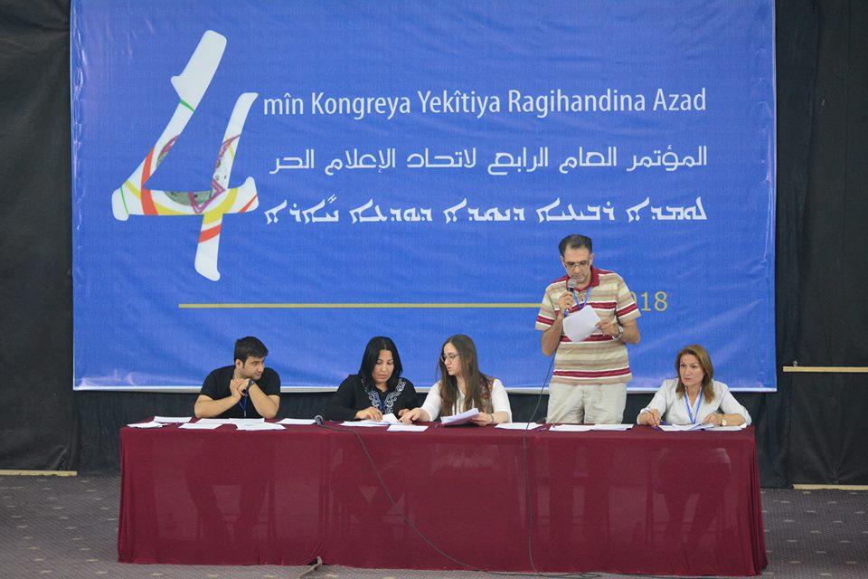 """القامشلي: """"الإعلام الحر"""" ينهي مؤتمره الرابع بتعديلات متواضعة على نظامه الداخلي"""