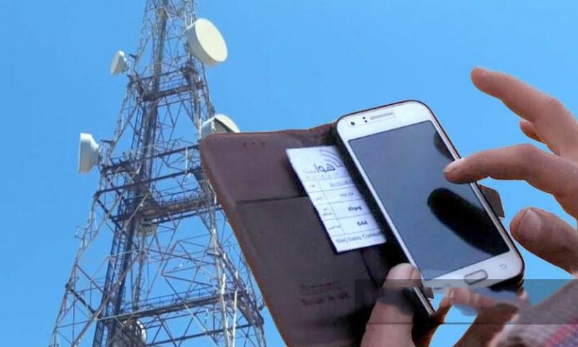 حكومة النظام: 400 مليون ليرة قيمة أضرار الاتصالات في ريف حماة الجنوبي