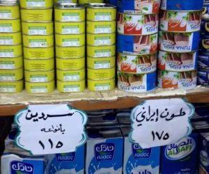 الخط الائتماني الإيراني.. مواد غذائية فاسدة ومواد بناء مهددة بالسقوط