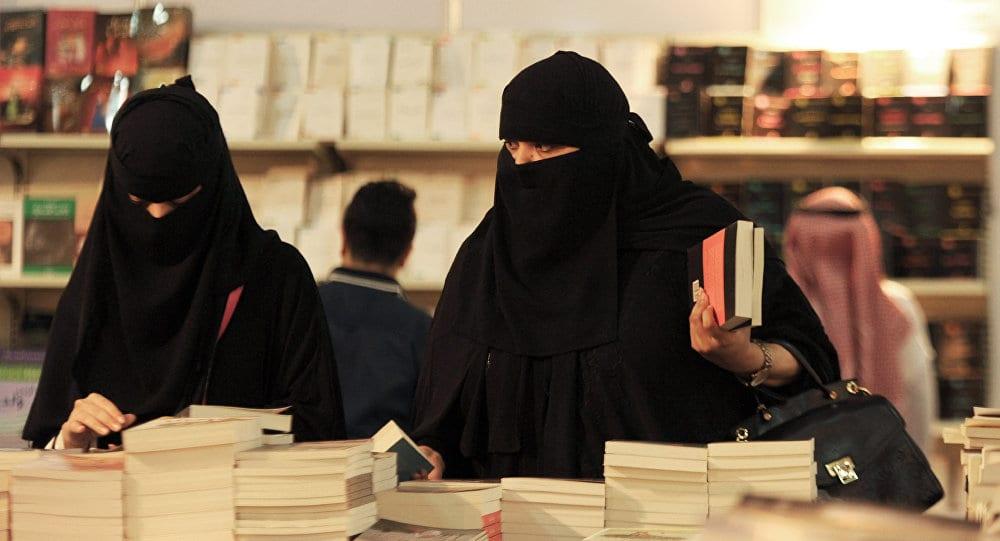 للمرة الأولى.. السعودية تعيّن امرأتين لإدارة شؤون الطواف