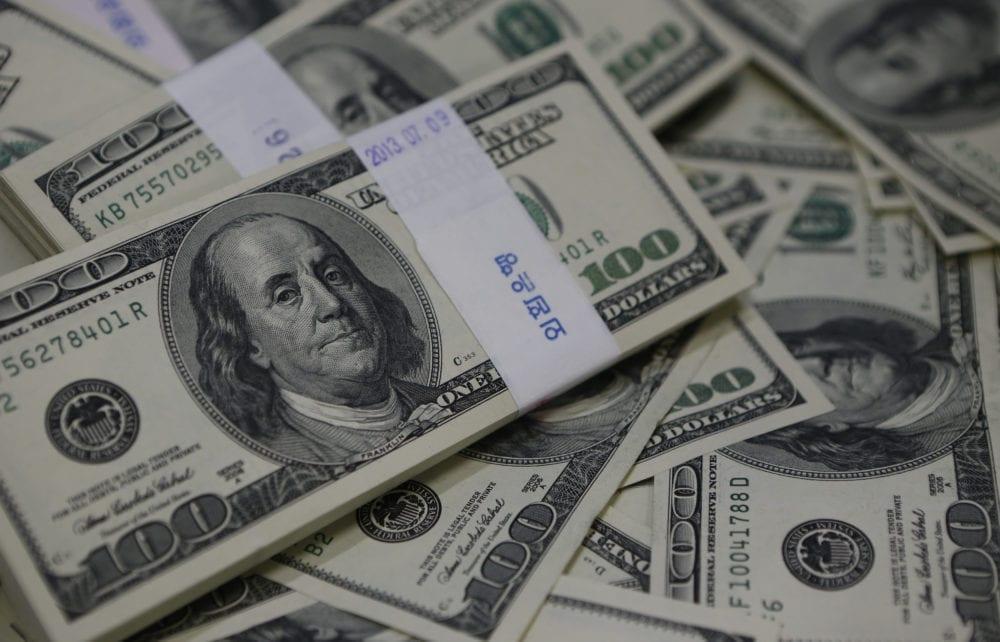 العراق يتقدم بطلبٍ للحصول على مساعدة مالية من البنك الدولي