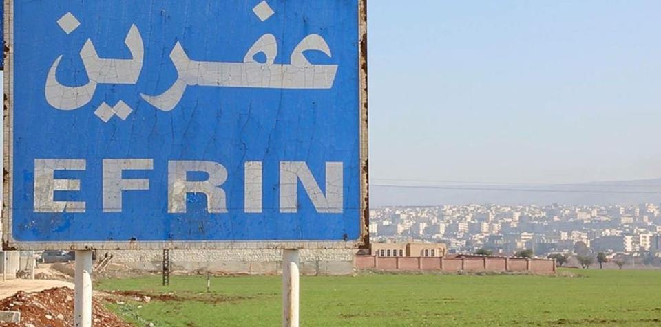 """تفجير جديد في عفرين يستهدف مقر فصيل """"أحرار الشرقية"""""""