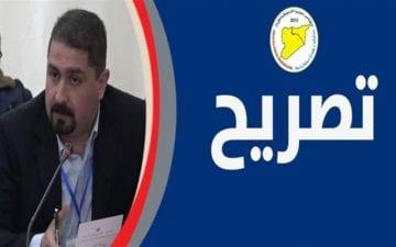 """مجلس سوريا الديمقراطية: نرفض اتهامات """"حكومة دمشق"""" وندعوها لإطلاق حوار وطني"""