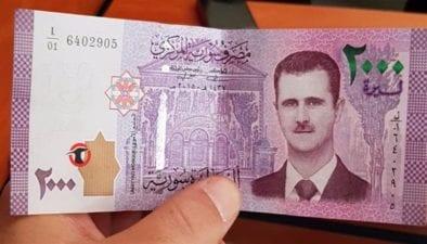 هل تعرف ما الذي يمكنك شراؤه بورقة الـ 2000 ليرة في سوريا؟