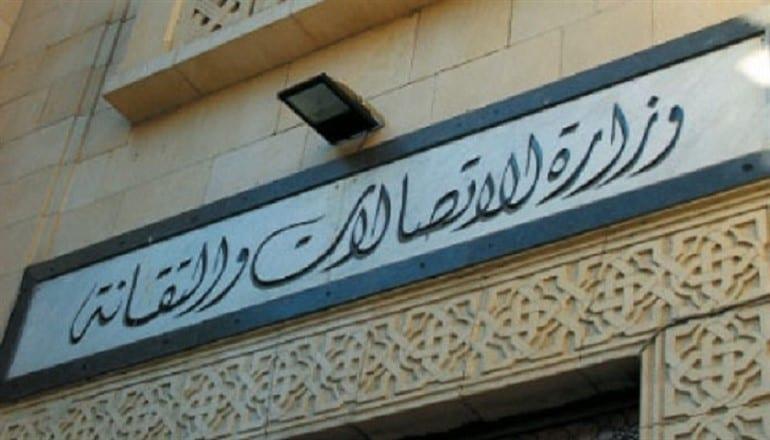 بعد الكهرباء والمحروقات… الحكومة السورية تقنن الانترنت!