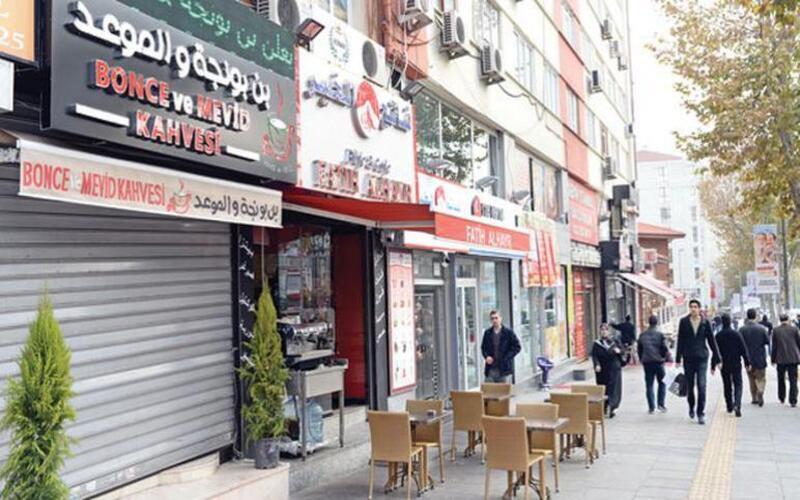 إحصائية عن عدد الشركات المؤسسة والمغلقة خلال أيلول بتركيا