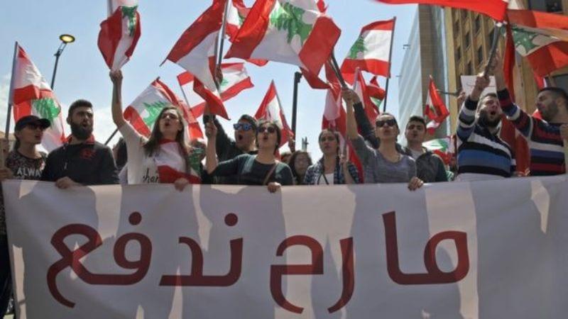 احتجاجات لبنان: مطالب محقة أقوى من الطائفية والمناطقية
