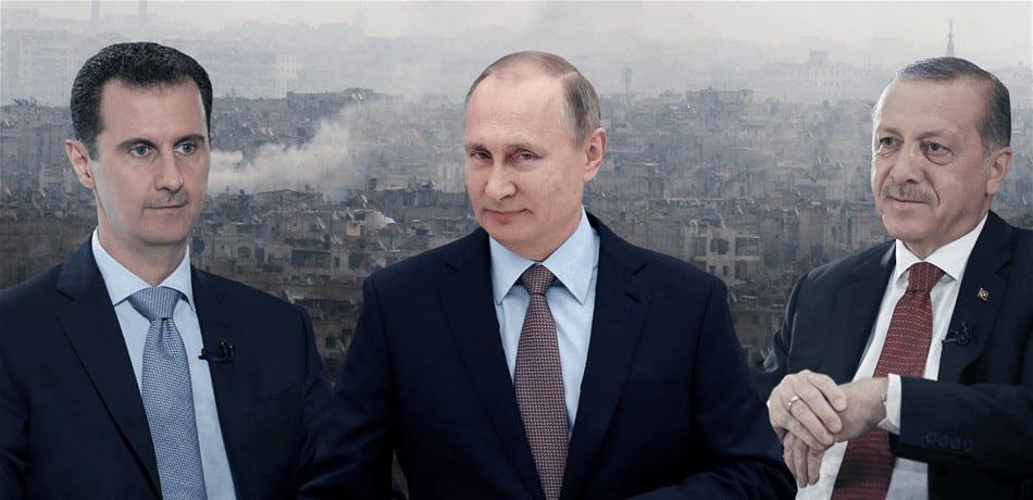 كاتب تركي: مفاجأة سوتشي الروسية أن يلتقي إردوغان مع الأسد
