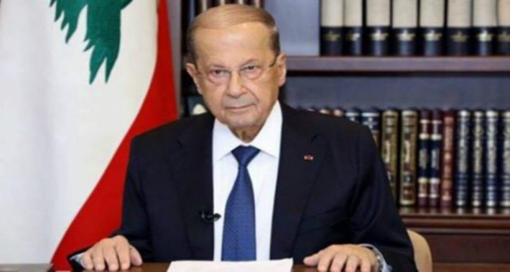 """""""عون"""" يعلن موعد الاستشارات لتشكيل الحكومة اللبنانية وفرنسا تنتظر أفعال لا أٌقوال"""