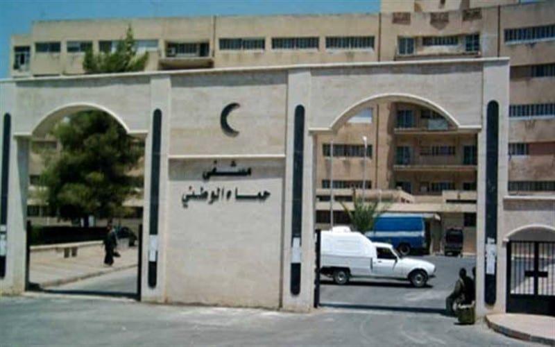 مشفى حماة الوطني: خدمة سيئة والطبابة لـ«ناس وناس»