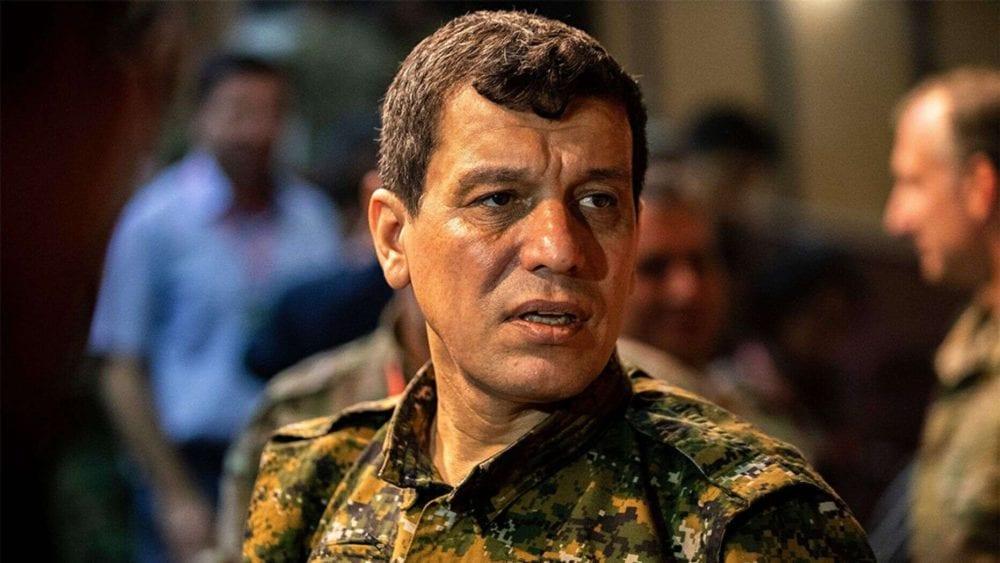 الجنرال مظلوم عبدي - قائد قوات سوريا الديمقراطية
