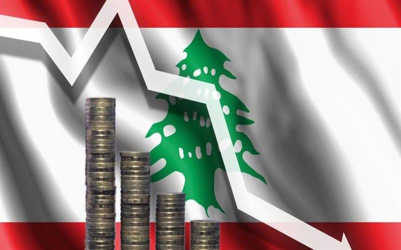 لبنان: الانهيار بالتقسيط
