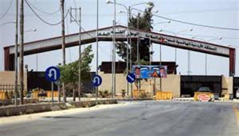 الأردن ينفي تراجعه عن رفع الحظر على الاستيراد من سوريا