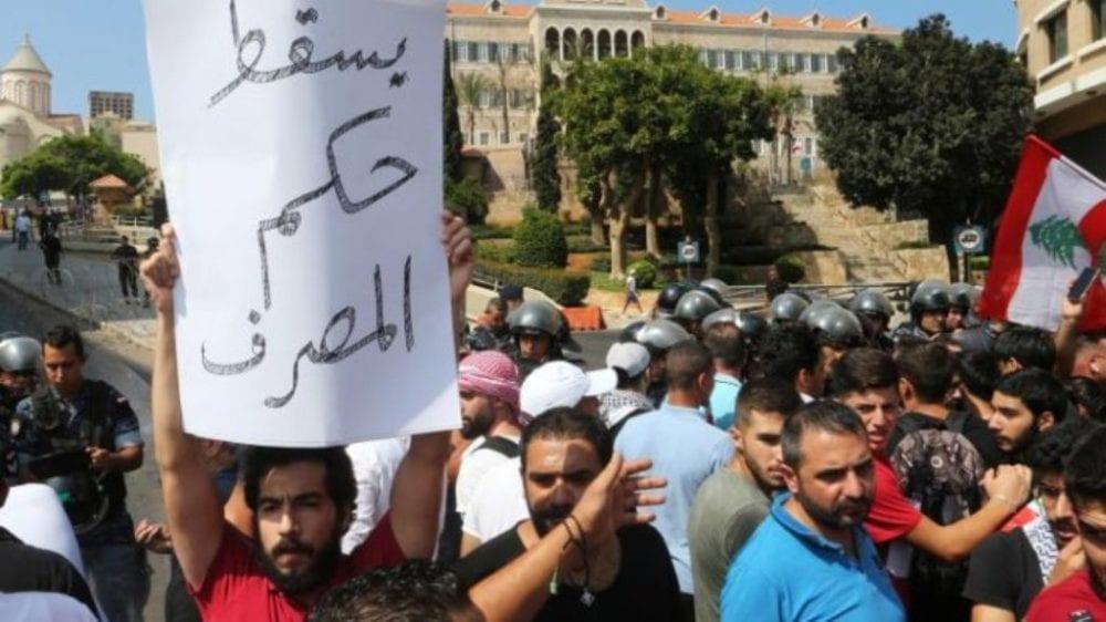 احتجاجات داخل البنوك اللبنانية والهتاف: يسقط حكم المصرف