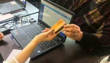 """""""البطاقة الذكية""""… وسيلة الحكومة لرفع الدعم وتنشيط الفساد والتلاعب"""