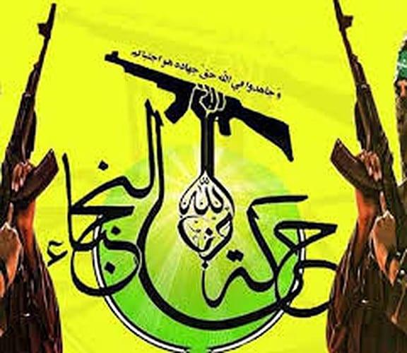 """كلّفتها بدلاً عن """"حزب الله"""".. إيران تستهدف أميركا بخطّة جديدة"""