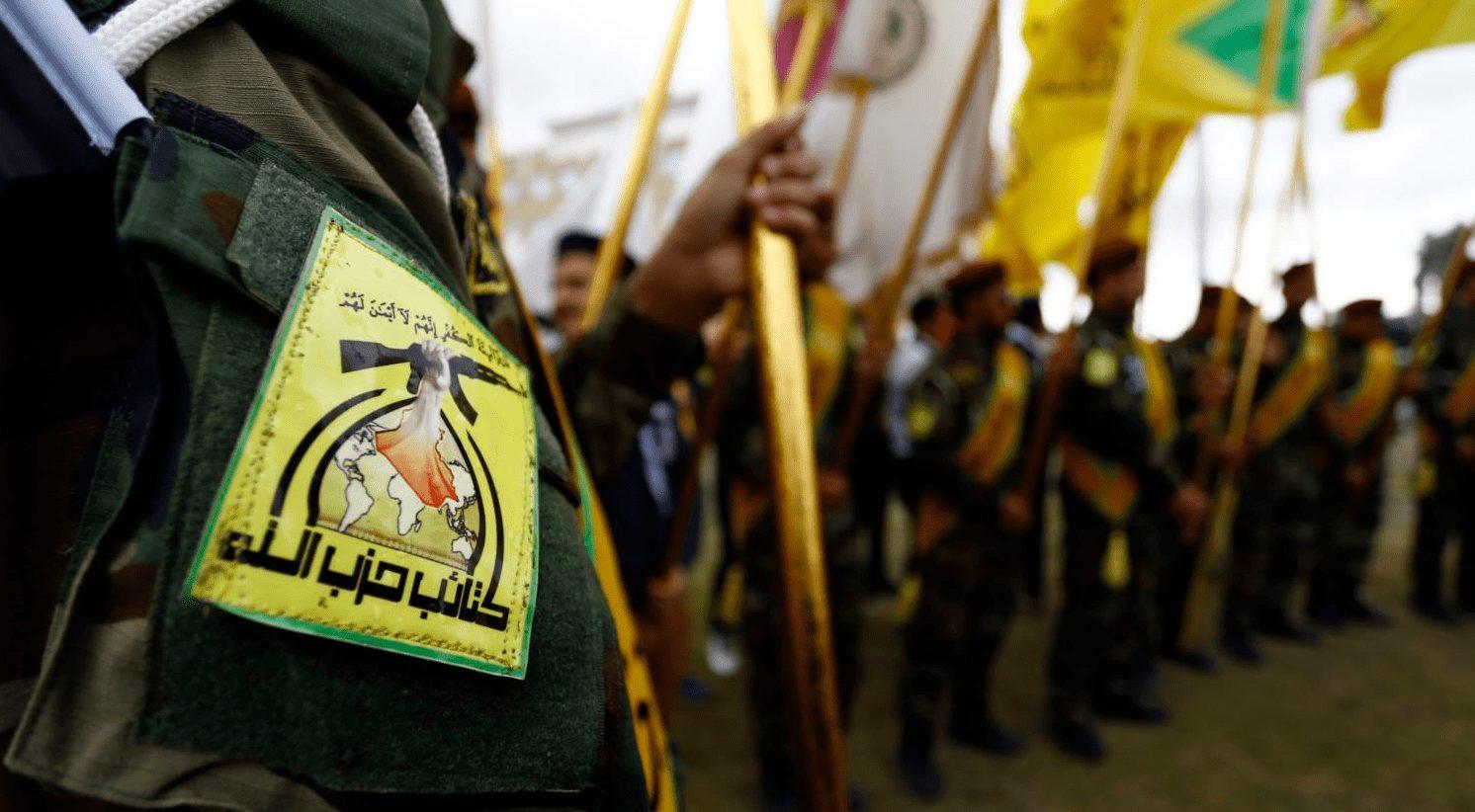 """الأمين العام لكتائب """"حزب الله"""" في العراق على لائحة الإرهاب"""