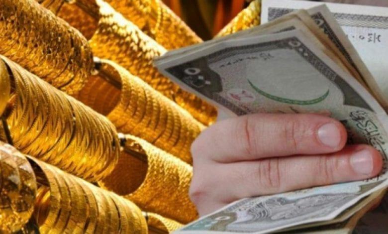 الليرة السورية تواصل انخفاضها وارتفاع ملحوظ في أسعار الذهب