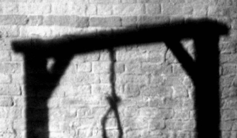 العفو الدولية: الصين وإيران في صدارة قائمة الإعدامات بالعالم