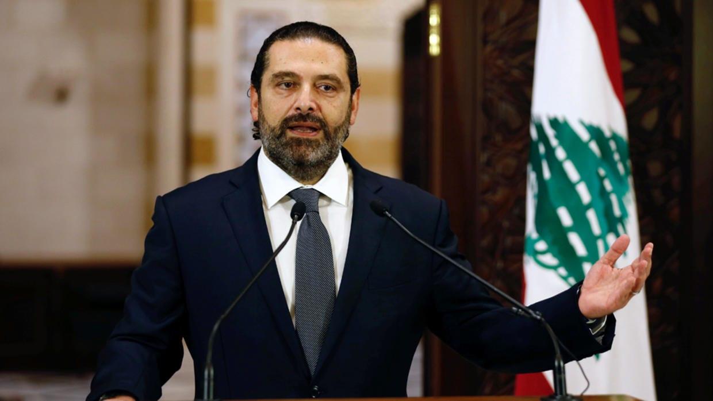 سعد الحريري: مسودة برنامج الحكومة اللبنانية انتحار اقتصادي