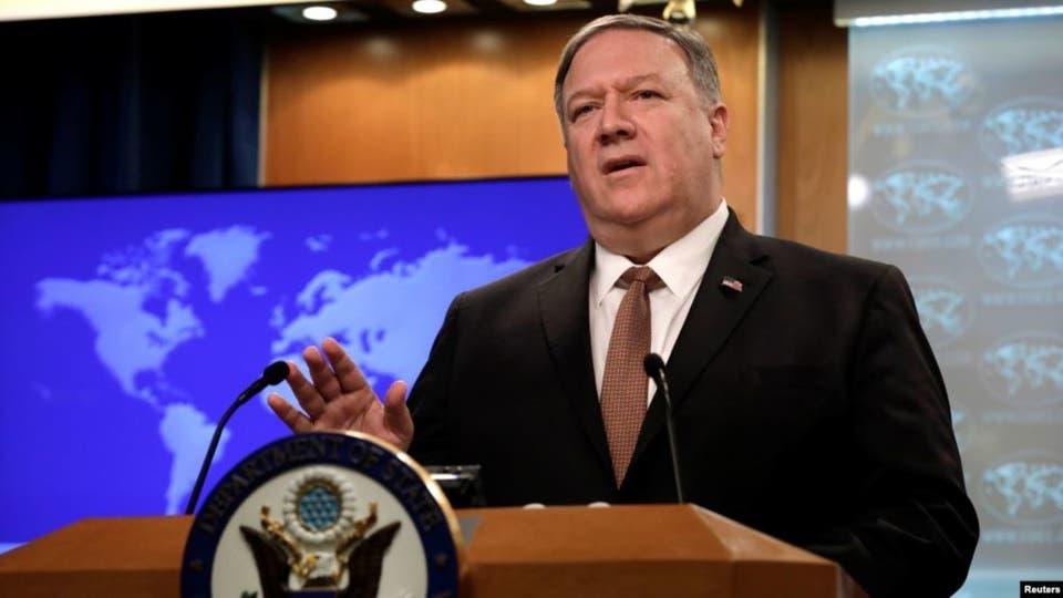 """الولايات المتحدة تقدم 18 مليون دولار لسوريا لمواجهة """"كورونا"""""""
