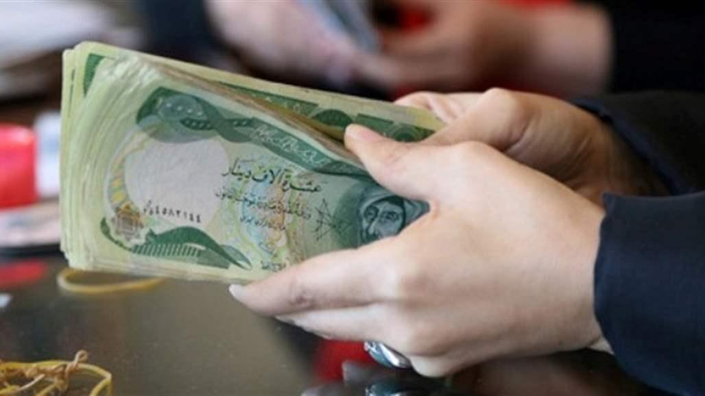 العراق في ورطَة: لا يمكن تسديد رواتب الموظفين بعد شهرَين