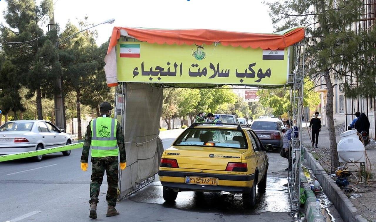 """ميليشيات عراقية لمحاربة """"كورونا"""" في إيران ومغرّدون: نصيبنا القتل في العراق"""