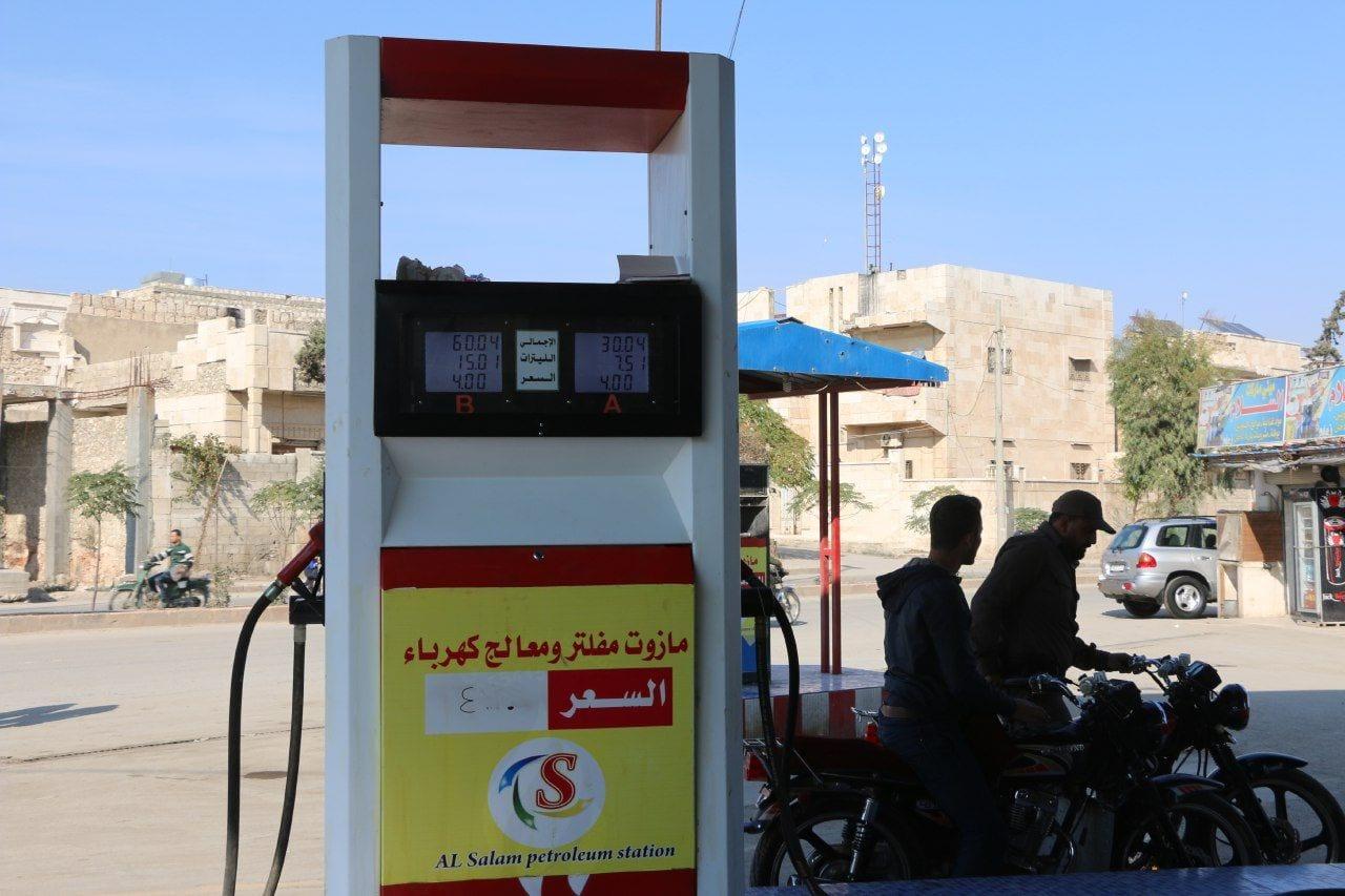 """شركة """"وتد"""" ترفع أسعار المحروقات والغاز في محافظة """"إدلب"""""""