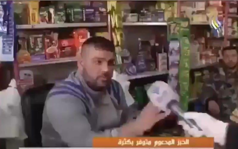 """(فيديو) مراسلة أم """"محققة""""؟… مشادة كلاميّة بين صحفيّة سورية وبائع مواد غذائيّة"""