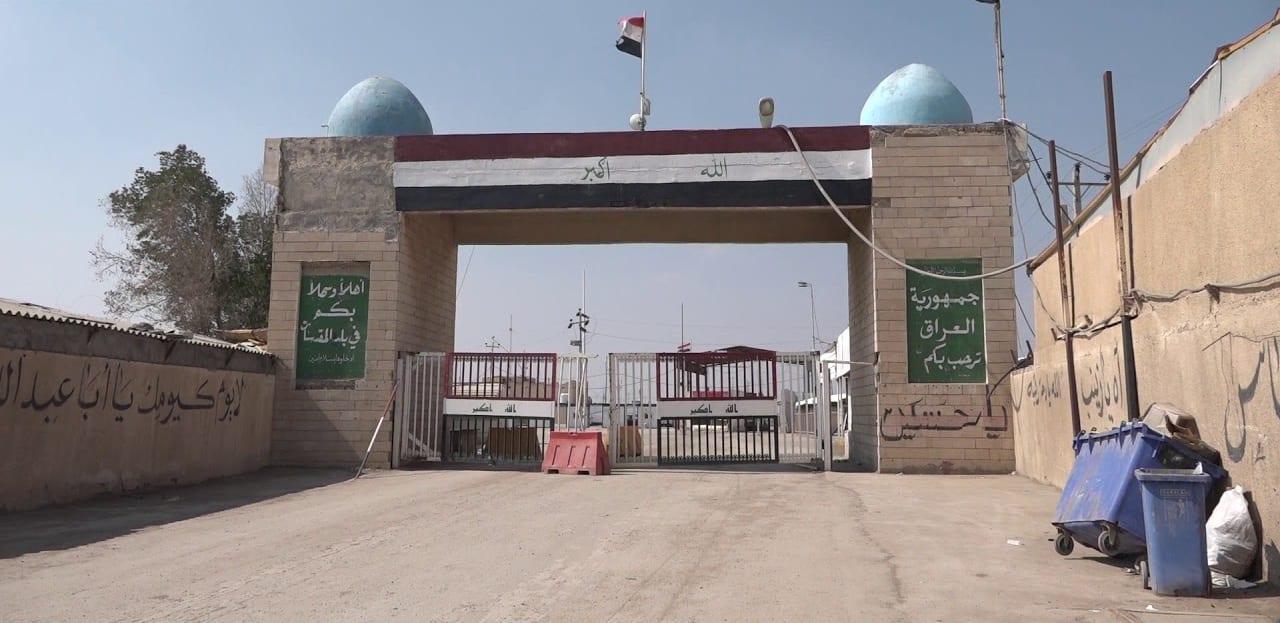 الكشف عن عملية تهريب مواطن إيراني.. هل الحدود العراقية مغلقة؟