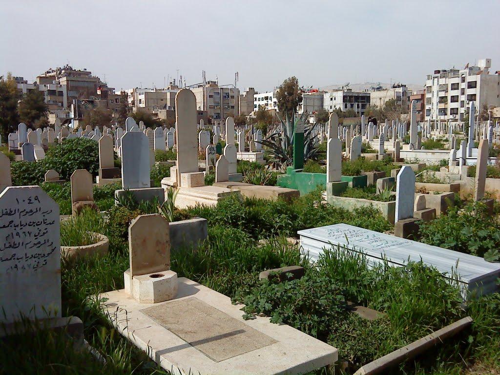 مقبرة الحقلة بحي الميدان في دمشق - أرشيفية