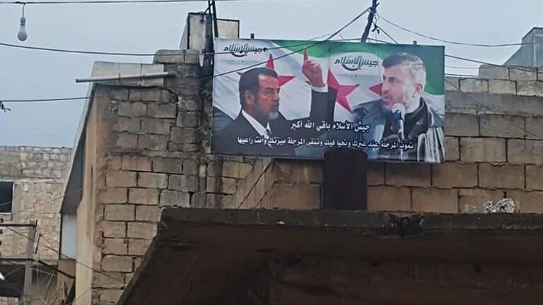 """بضيافة """"حراس الدين"""": صدام حسين ينتقل من جبل الزاوية إلى """"عفرين"""" و""""سلوك"""""""