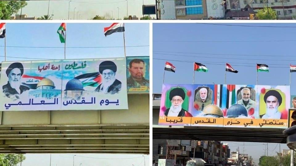 صور لشخصيات إيرانية وأخرى تَتبعها في شوارع العراق: استفزازً لا ينتهي