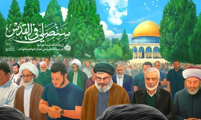 رسم تخيلي نشره موقع المرشد الإيراني الأعلى علي خامنئي بمناسبة عيد الفطر