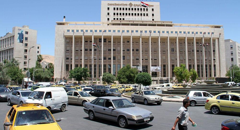 """مصرف سوريا المركزي يلاحق مستلمي الحوالات بتهمة """"الإرهاب"""""""