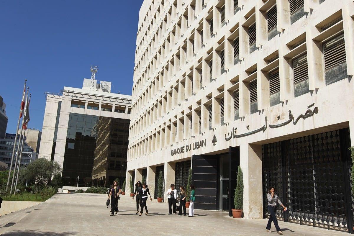 لبنان: البنك المركزي سيضخ ٣٠ مليون دولار لأسبوع واحد