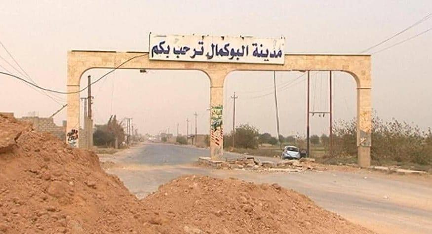 """مقتل 6 عناصر إيرانيين في قصفٍ جوي على ريف البوكمال  بـ """"ديرالزور"""""""