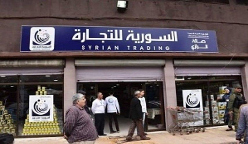 مراكز بيع المواد التموينية التابعة للحكومة سورية مرتع للفساد