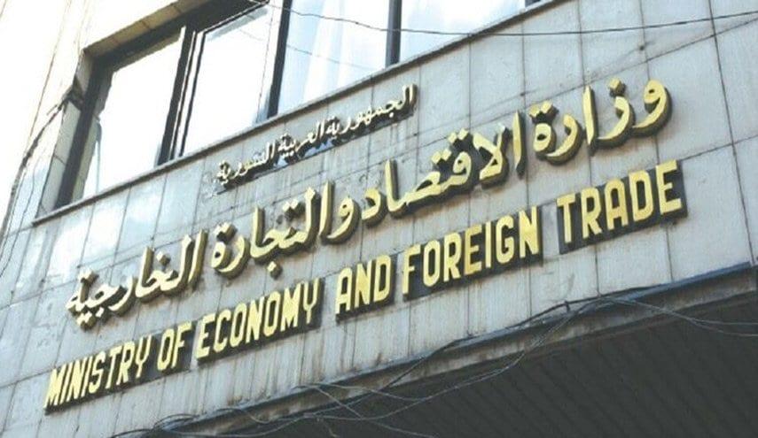 الحكومة السورية تدعم التصدير بنسبة من قيمة الإنتاج وتكاليف الشحن