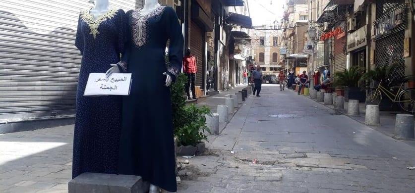 ملامح إضراب جديد في أسواق دمشق… أسواق فارغة ومحلات مغلقة
