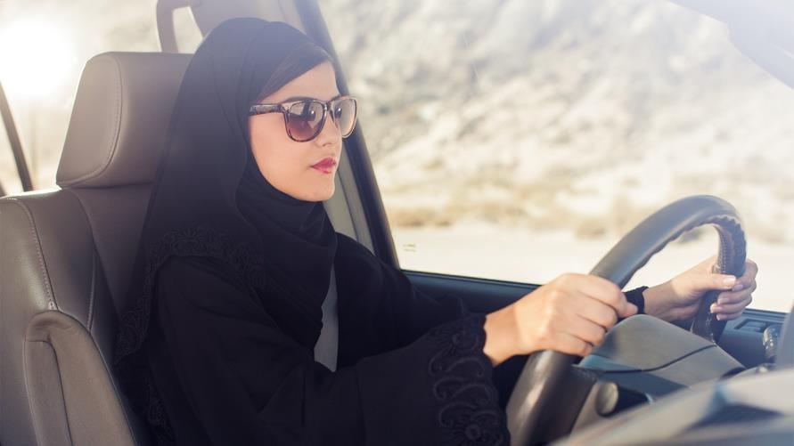 """تعيين 53 امرأة سعودية برتبة """"محقق"""" في السلك القضائي بالمملكة"""